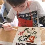 craft child care